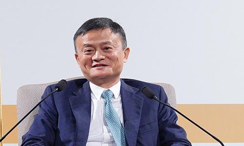 """Jack Ma nói """" Những người như tôi ngày nay khó xin việc vào Alibaba"""