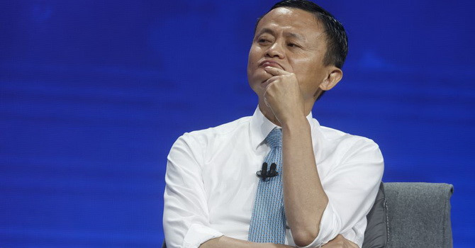 Jack Ma: Nghỉ hưu nhưng tập trung cho quỹ từ thiện của mình